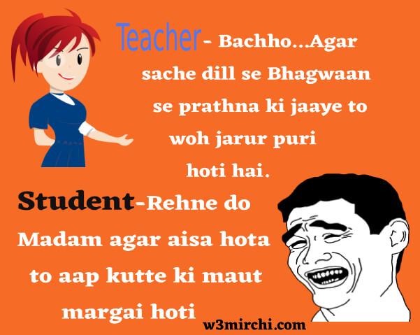 New Funny Hindi Jokesnew Jokes In Hindi Funny Jokes Very