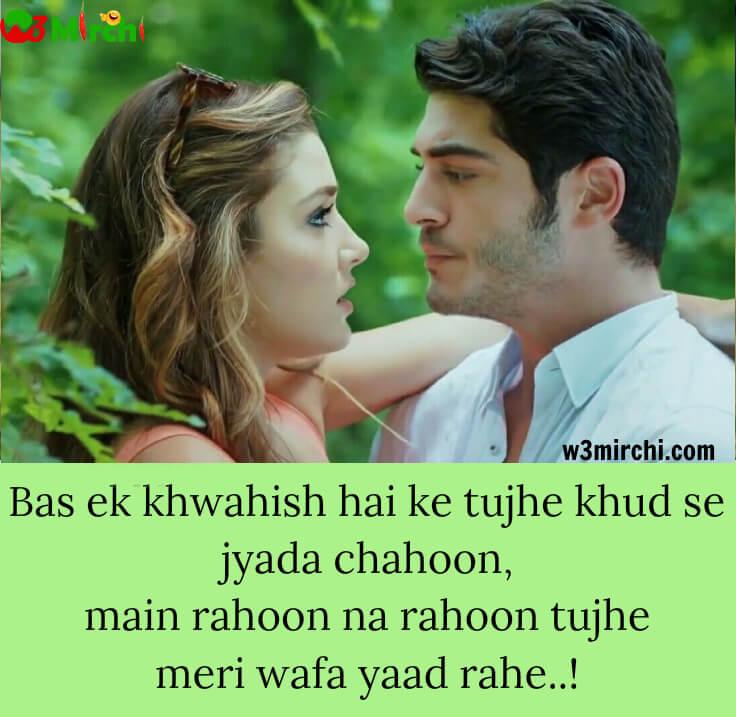 Heart Broken love Shayari images