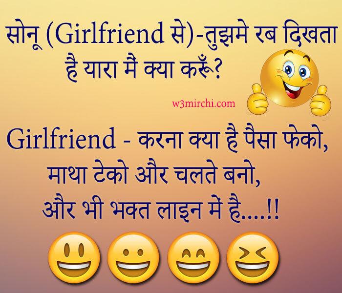 Latest Boyfriend Jokes. Collection Of Funny Boyfriend ...