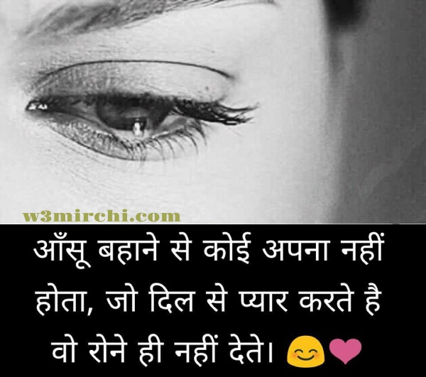 Hindi Sad Status For Whatsappnew Whatsapp Sad Statussad