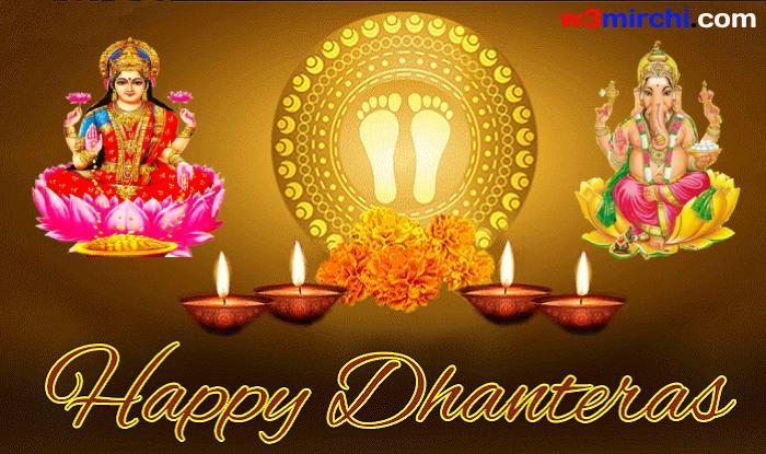 Dhanteras wish images