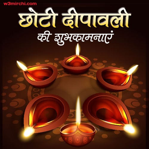 Deepavali wishes images in hindi