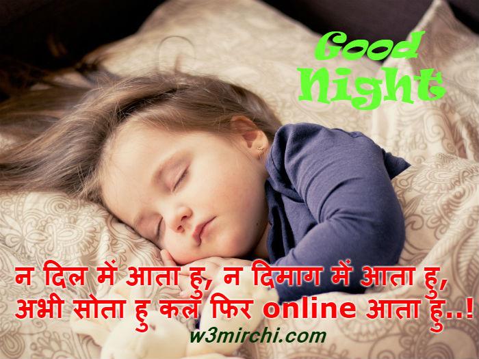 Cute baby Shayari  images