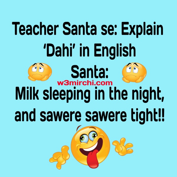 Teacher student funny jokes images