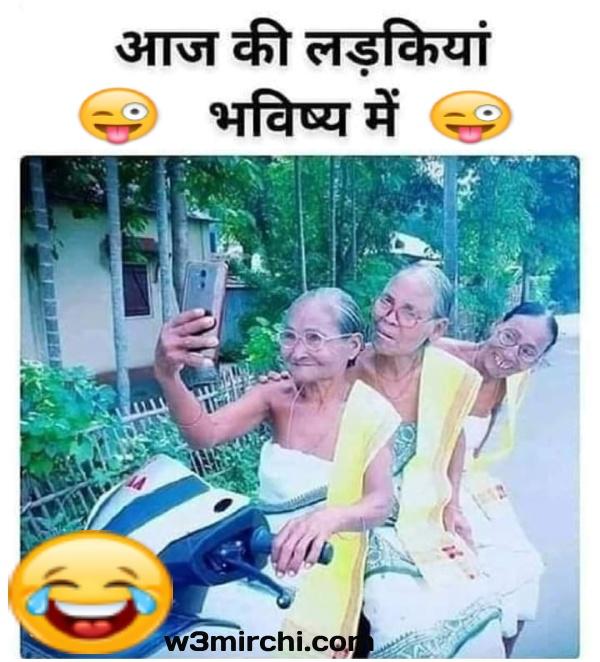Girls funny jokes images