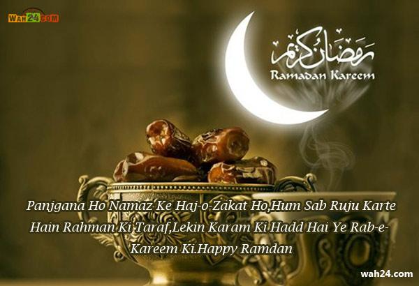Beautiful Ramadan Kareem Wallpapers Eid Mubarak Images