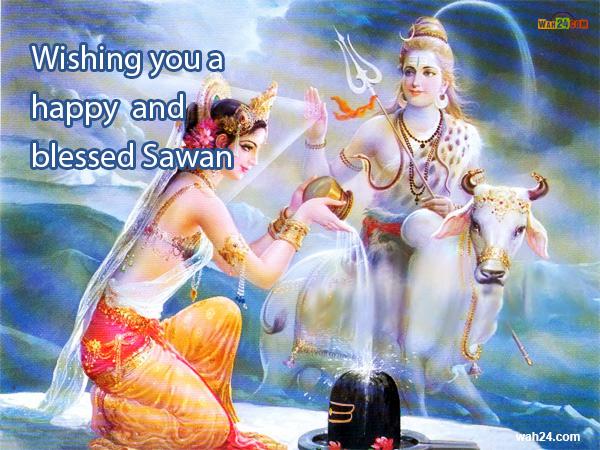 Happy Sawan Image