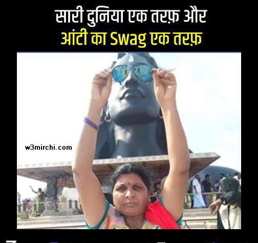 New Hindi Jokes Chutkule च टक ल Latest Funny Jokes Page 196