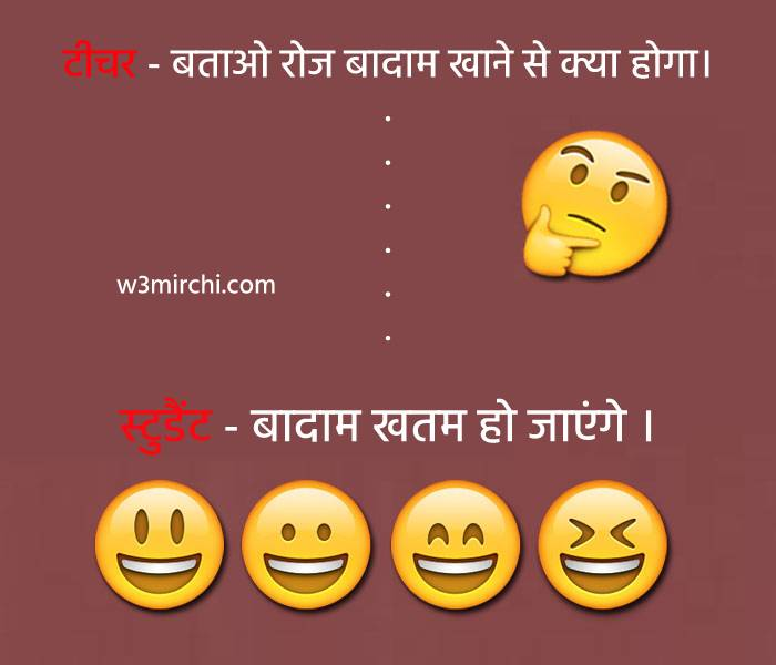 Latest Pappu Jokes Collection Of Funny Pappu Jokes In Hindi