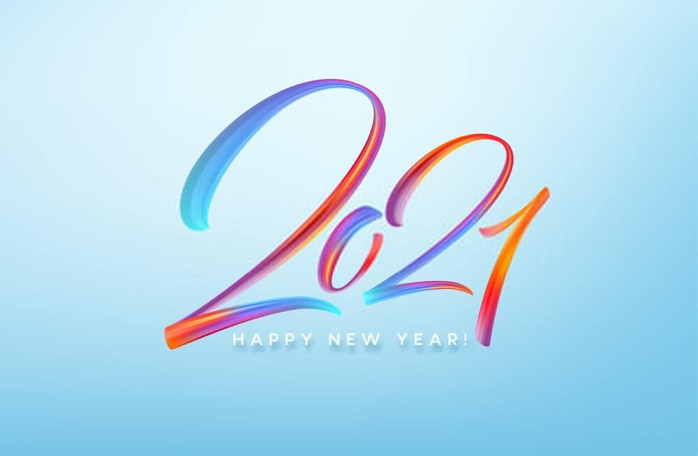 नए वर्ष की बधाई अदा कीजिये,
