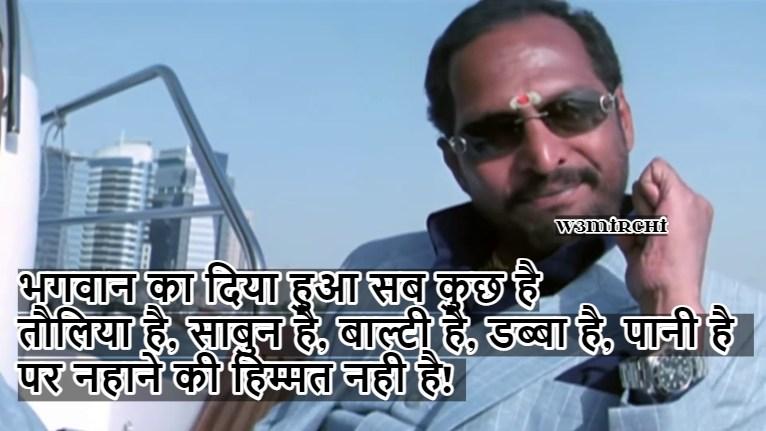 भगवान का दिया हुआ सब कुछ है Dilli ki sardi jokes