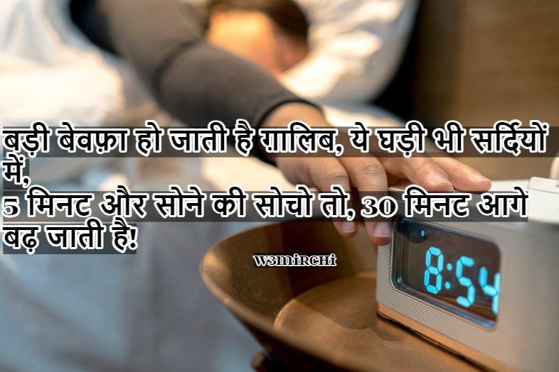 Dilli sardi jokes hindi