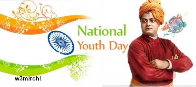National Youth Day And Vivekananda Birthday