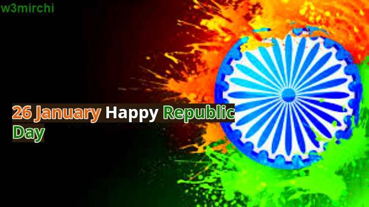 26 January Happy Republic Day