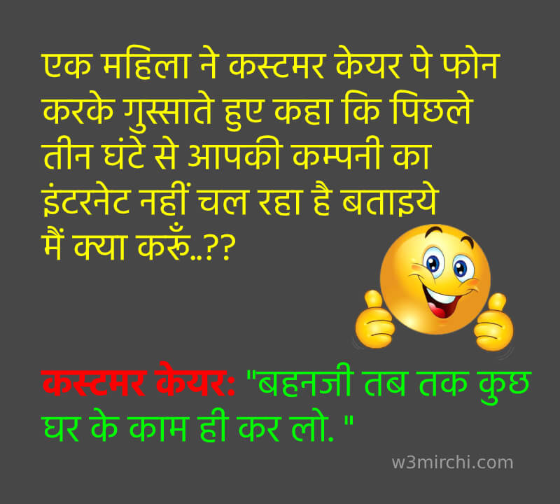 Whatsapp Fun,Latest Whatsapp Jokees,Whatsapp Funny Photos ...