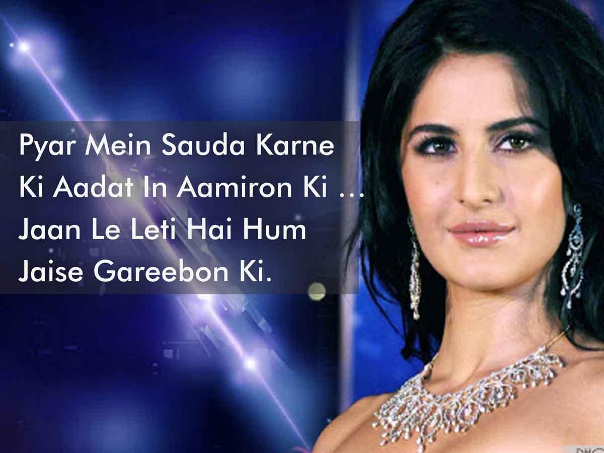 Pyar Mein Sauda Karne Ki Aadat In Aamiron Ki …