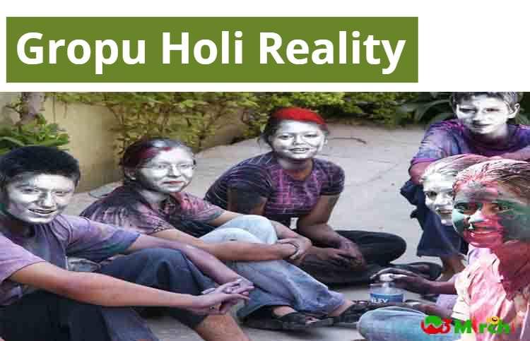 Happy Holi Jokes Expectation vs Reality