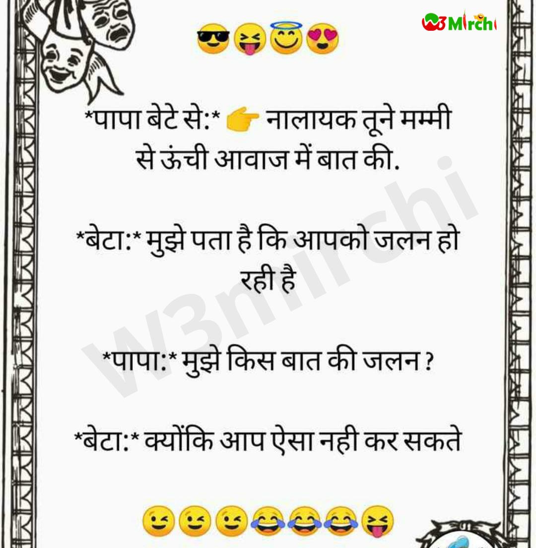 Best Jokes..