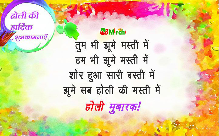 Happy Holi To All of You