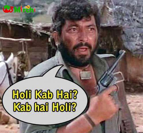 Holi Kab Hain