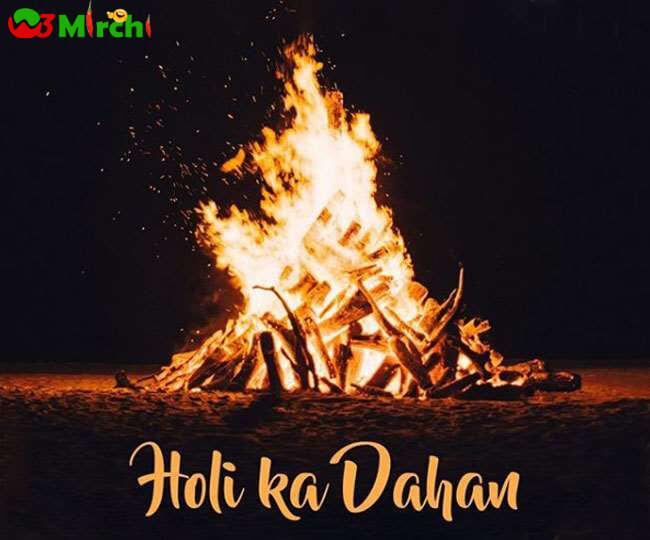 Happy Holika Dahan Chhoti Holi
