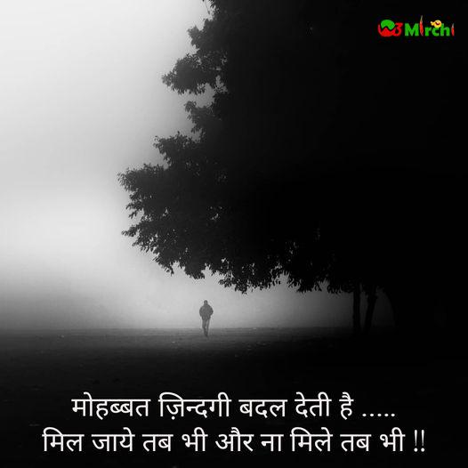 Good Morning Aaj ka Suvichar