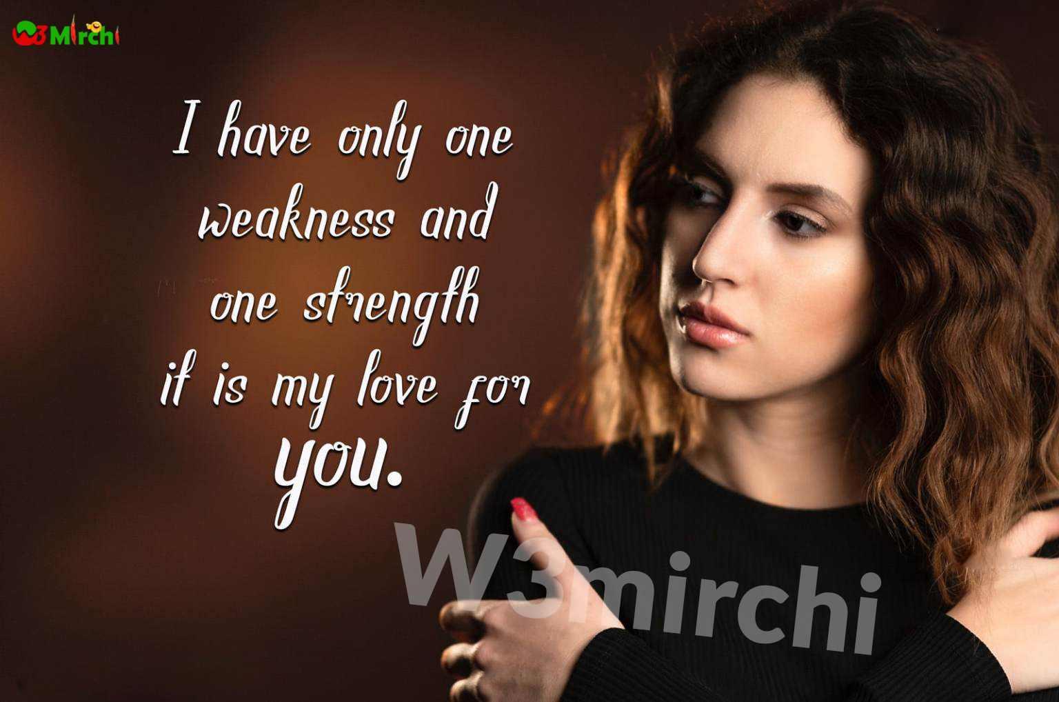 Weakness Quotes (कमजोरी कोट्स)