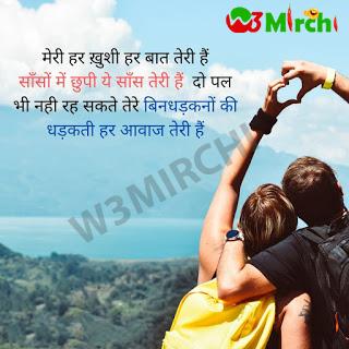 Husband & Wife Love Shayari पति पत्नी की रोमांटिक शायरी