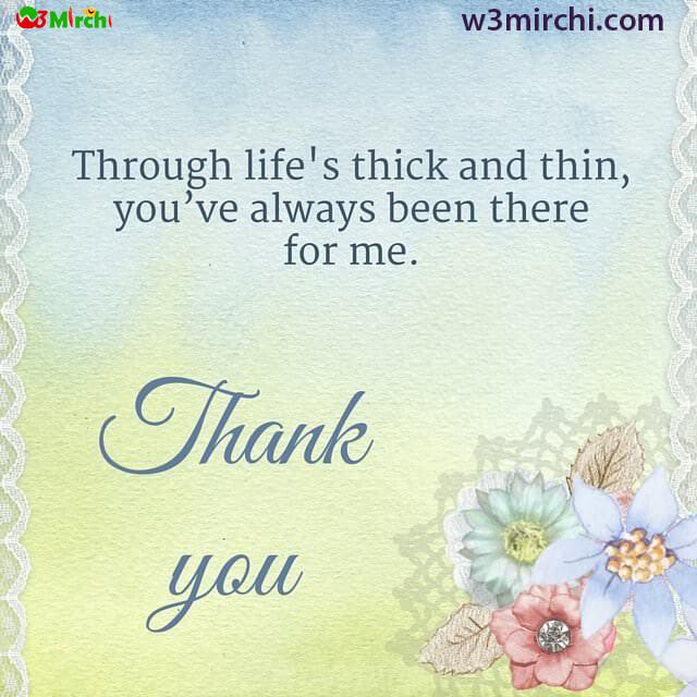 Thankful Quotes (धन्यवाद कोट्स)
