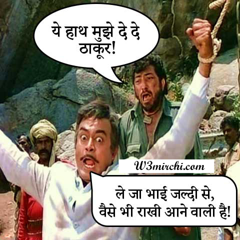 Theater Jokes in hindi