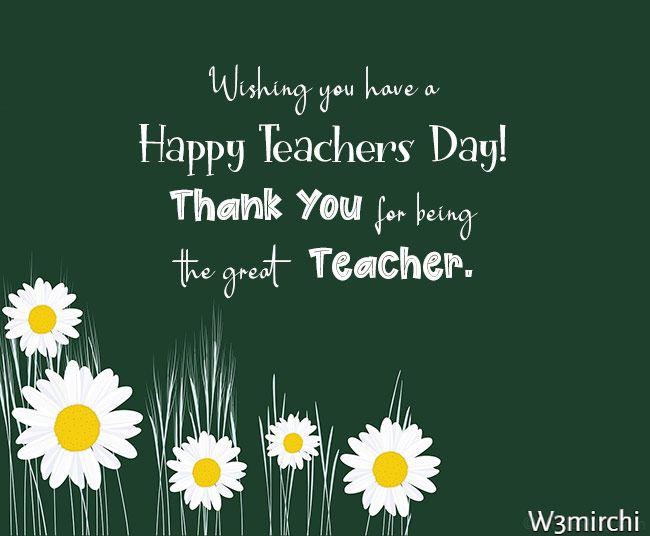 Happy Teachers Day Qutoes