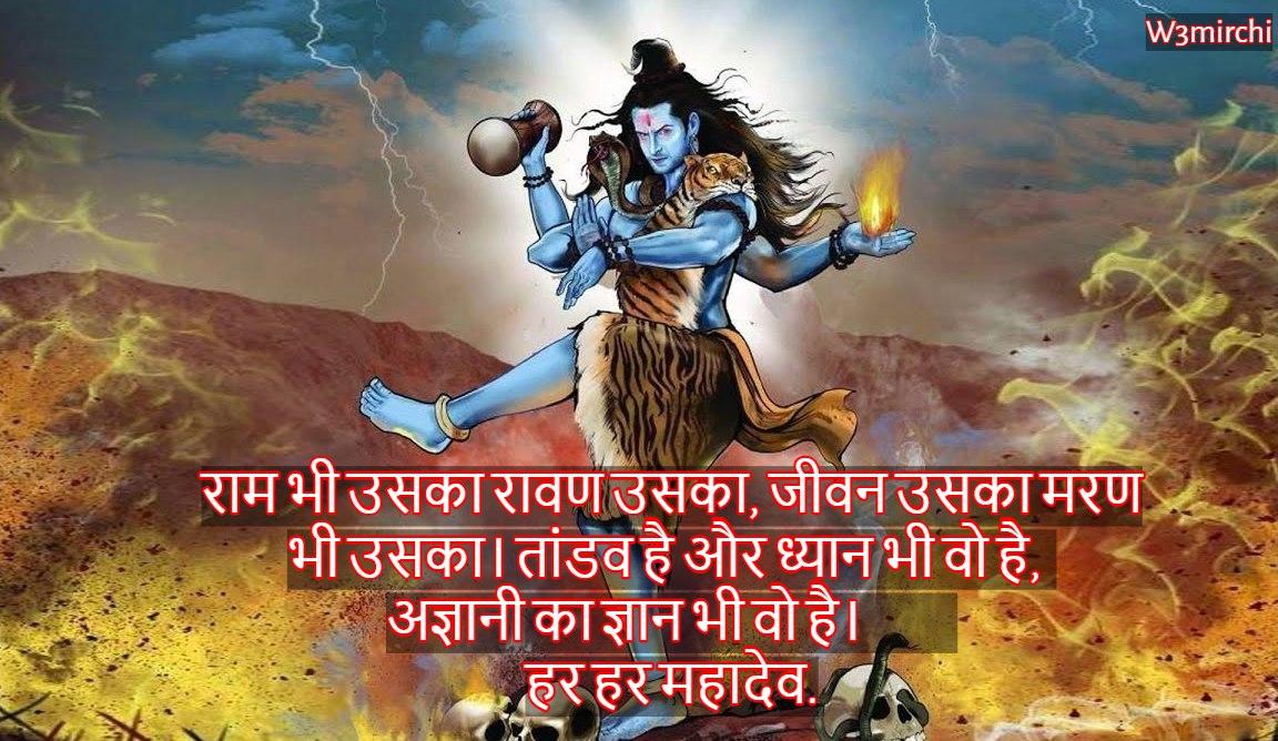 राम भी उसका रावण उसका,