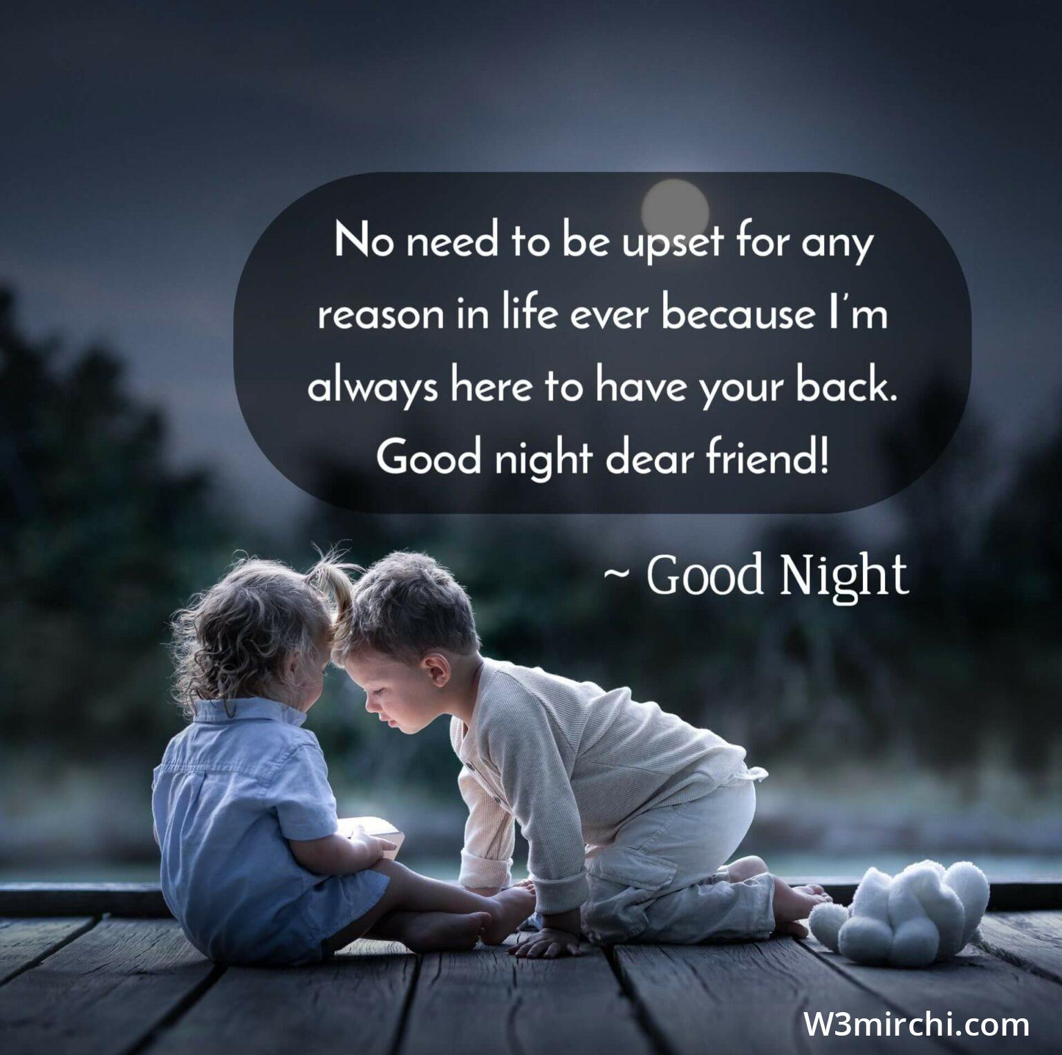 Good night dear friend!