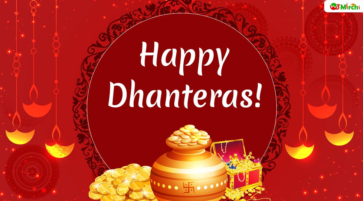 Happy Dhanteras  ..