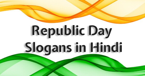 Republic Day Slogans in Hindi