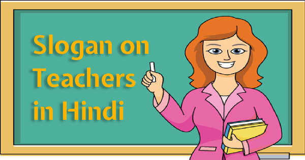 Slogan on Teachers in Hindi