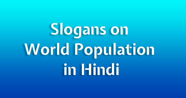 Slogan on World Population in Hindi